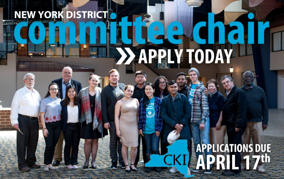 Committee Chair Applications