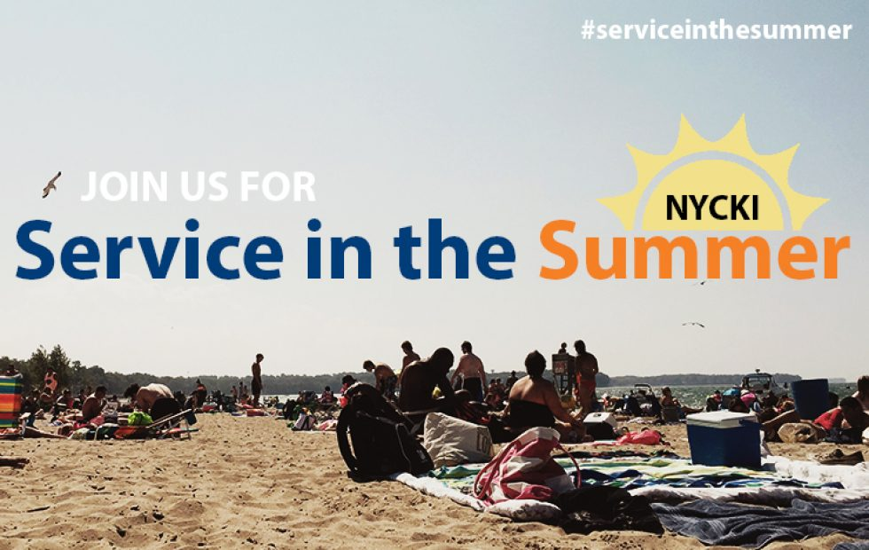 Servce In The Summer
